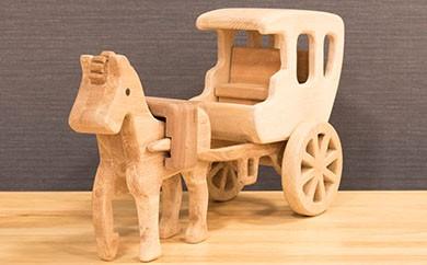 [G-03] 手作り工芸品「馬車」