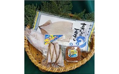 B001 庄内産海産物加工品詰合せA