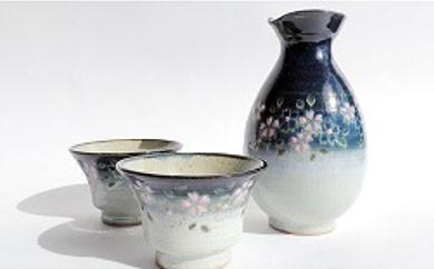 E009 陶修窯 碁点焼 藍桜花紋掛分酒器セット