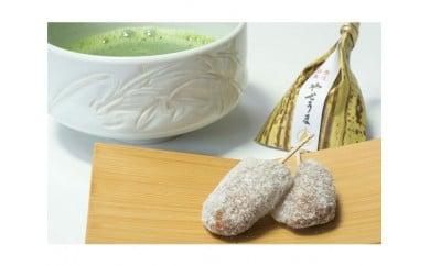 No.400 豊後銘菓 やせうま 16個入り / 和菓子 生菓子 きな粉 てづくり 自家製 ヘルシー 大分県 おすすめ