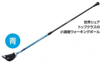 [№5915-0048]キザキ ウォーキングポール APAC-7202 ブルー