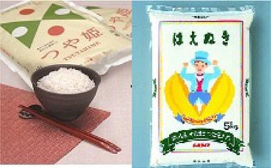 A022 山形県産米食べ比べセットC1
