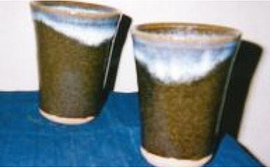 P001 米沢焼鳴洲窯 ビアカップセット