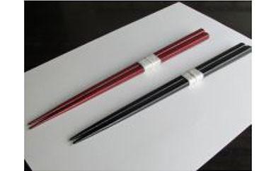 AB02 江口漆器工芸 蒔地塗り箸(夫婦)