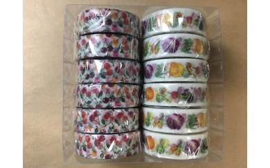 G210 さくらんぼ・かほくイタリア野菜セット(石山商店オリジナルマスキングテープ)