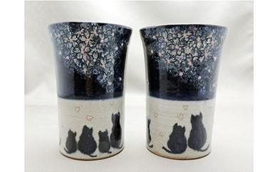 E004 陶修窯 碁点焼 藍夜桜タンブラー(猫)ペアセット