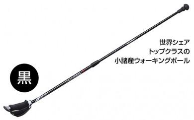 [№5915-0047]キザキ ウォーキングポール APAC-7202 ブラック