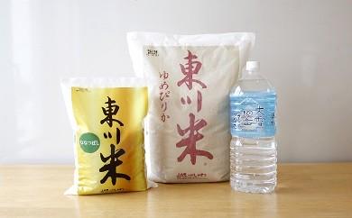 【0001013】東川産特A米セット〈ゆめぴりか5kg+ななつぼし2kg〉