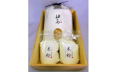 からだにやさしい自然米(佐賀・川副産コシヒカリ)セット