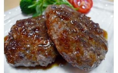 A0404 たかさご 名産神戸肉旭屋の神戸牛ハンバーグ10個セット