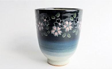 E003 陶修窯 碁点焼 藍掛分桜花紋湯呑み