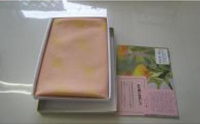 AD01 米沢織 風呂敷(紅花染)