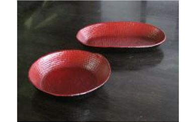 AB04 江口漆器工芸 縄胎豆皿 2枚組(丸型・楕円型)