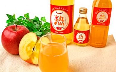 [№5764-0184]りんごジュース 「熟」 1ℓ 6本入