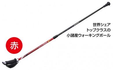 [№5915-0049]キザキ ウォーキングポール APAC-7202 レッド