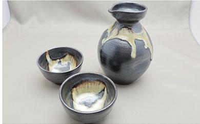 E005 陶修窯 碁点焼 銀砂酒器セット