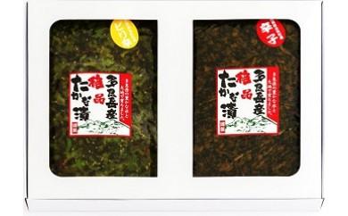 A-95 多良岳産 絶品 たかな漬セット(ピリ辛&辛子)