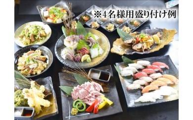 沖縄料理食べ尽くしディナー 海人(うみんちゅ)コース【4名様分】