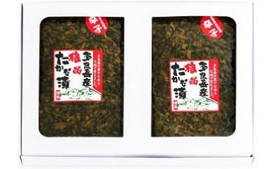 A-91 多良岳産 絶品 たかな漬セット(辛子)