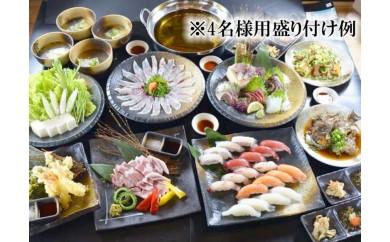 沖縄料理食べ尽くしディナー 特選活ミーバイづくしコース【4名様分】