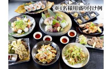 沖縄料理食べ尽くしディナー 島人(しまんちゅ)コース【4名様分】