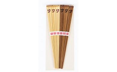 ロゴ入竹箸(6膳セット)