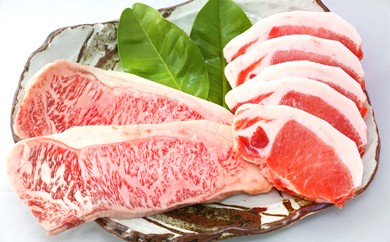 D43 最高級・佐賀牛ロースステーキ と 鹿児島黒豚「黒の匠」【いいとこ取り】