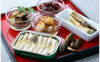 [№5716-0108]竹中罐詰全種類食べ比べセット(60点)