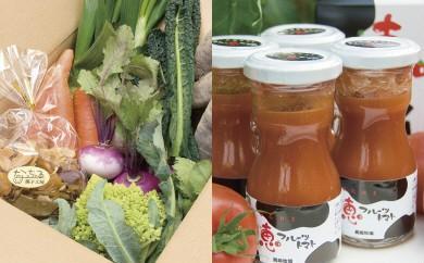 C-10 生産者の想いをのせて旬のモノをお届けします! ペットのおやつ+香南市のお野菜詰め合わせ