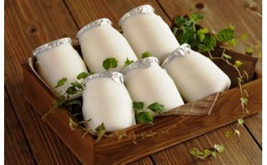 A29188 毎朝しぼりたての生乳で作る、プレーンヨーグルト(無糖)・通