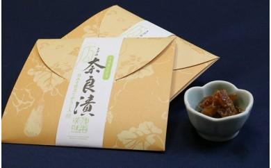 [№5716-0123]丹後のきざみ奈良漬100g 12袋