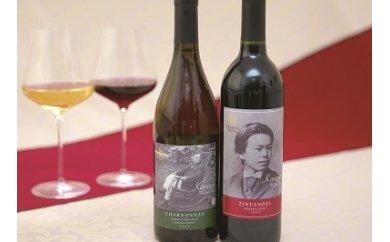 BB-002 鼎(カナエ)ザ・グレープキング 赤・白ワイン 2本セット