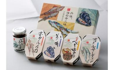 [№5716-0107]竹中罐詰ギフトセット 5個入 2セット