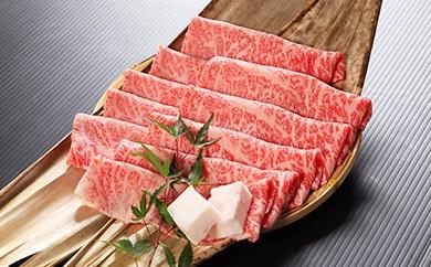115 鹿児島県産黒毛和牛A-5等級 ロースすき焼き用700g