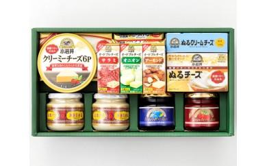No.117 【厳選】小岩井農場まるごとプレミアムセット