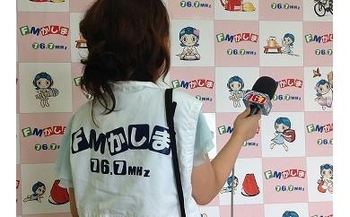 AD-2 『エフエムかしま』で取材体験!!
