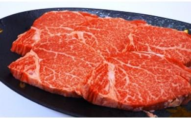 C29017 ブランド黒毛和牛・豊後牛「頂」ヒレステーキ(0.5kg)・通