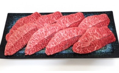 C29018 まぼろしの希少部位!豊後牛「頂」ミスジステーキ(0.8kg)・通