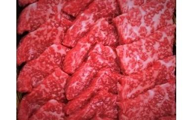 29-0166 【芳醇!】宮崎牛焼肉セットA(小林市産)【8000pt】