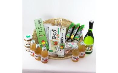 まるごと須賀川特産品詰め合わせ【1017627】