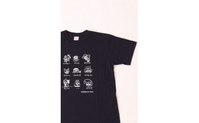 【ご当地PRグッズ】西諸弁方言Tシャツ【4000pt】 30-0802