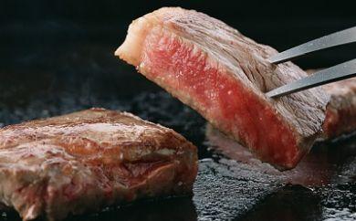 29-0165 【芳醇!】宮崎牛モモステーキ(小林市産)【4000pt】