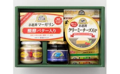 No.109 小岩井乳製品詰合せK30
