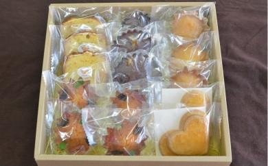 1-231 焼き菓子詰め合わせセット
