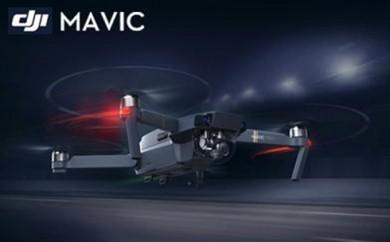 (571)DJI  MAVIC PRO 本体パッケージ