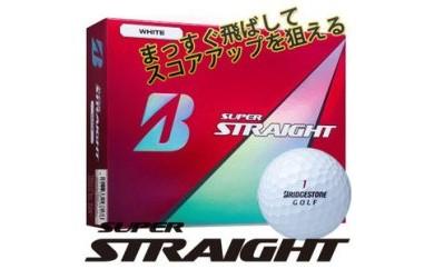 ゴルフボール ブリヂストン スーパーストレート2017年モデル ホワイト 日本正規品 3ダース