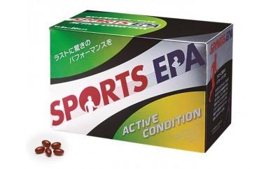 ニッスイ スポーツEPAアクティブコンディション