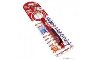【クレジット限定】AJ19 カープどーんと鯉ゴム手袋[Mサイズ]とカープコラボボールペン&シャープペンセット