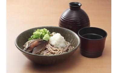 A-9.【のどごし格別】笠そば 乾麺詰合わせ(大)