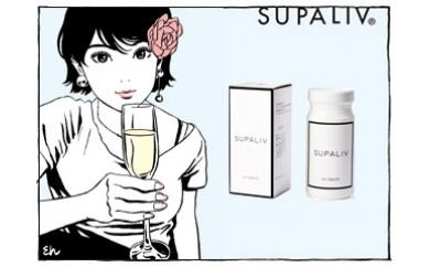 B004 飲酒サポートサプリメント【SUPALIV】 ボトルサイズ